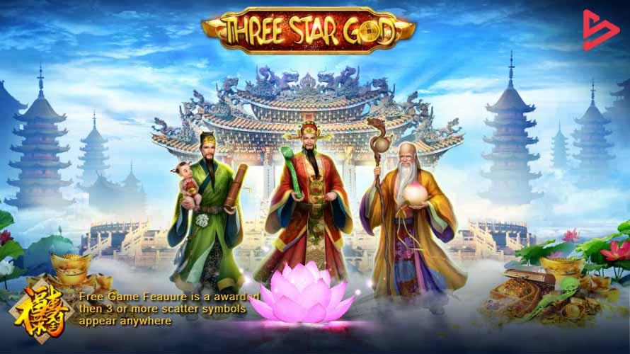 สล็อตออนไลน์ Sa Gaming  เกม Three Star God