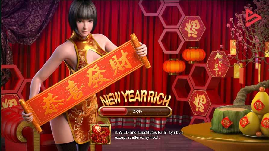 สล็อตออนไลน์ Sa Gaming  เกม New year Rich