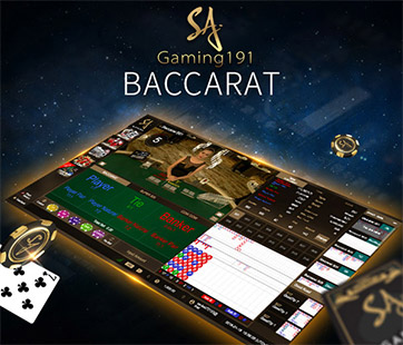 เกมไพ่บาคาร่า Baccarat คาสิโน