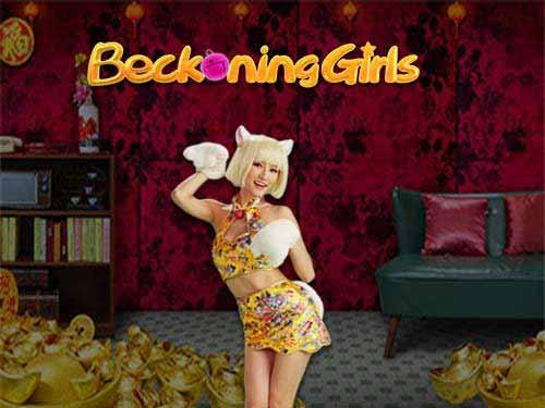 สล็อตออนไลน์ Sa Gaming  เกม Beckoning Girls