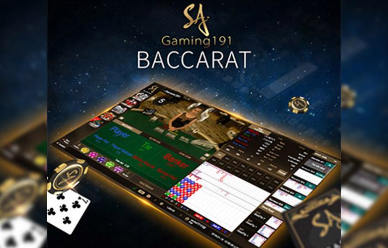 เกมไพ่บาคาร่า Baccarat คาสิโนสด sa gaming