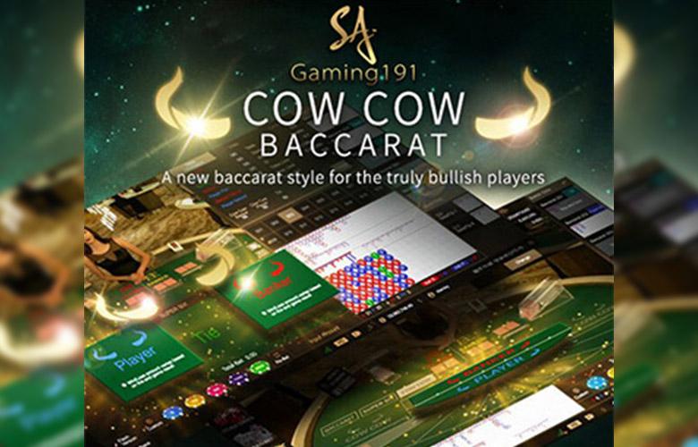 เกมไพ่บาคาร่าวัววัว Cow Cow Baccarat คาสิโนสด sa gaming