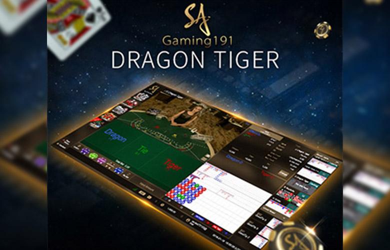 เกมไพ่เสือมังกร Dragon Tiger  คาสิโนสด sa gaming