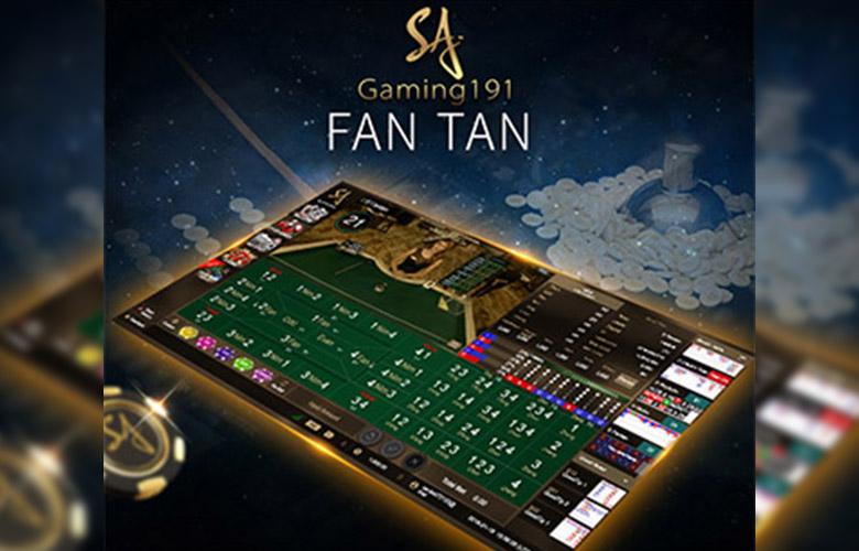 เกมกำถั่ว Fan Tan คาสิโนสด sa gaming