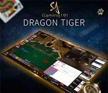 เกมไพ่เสือมังกร Dragon Tiger คาสิโนสด